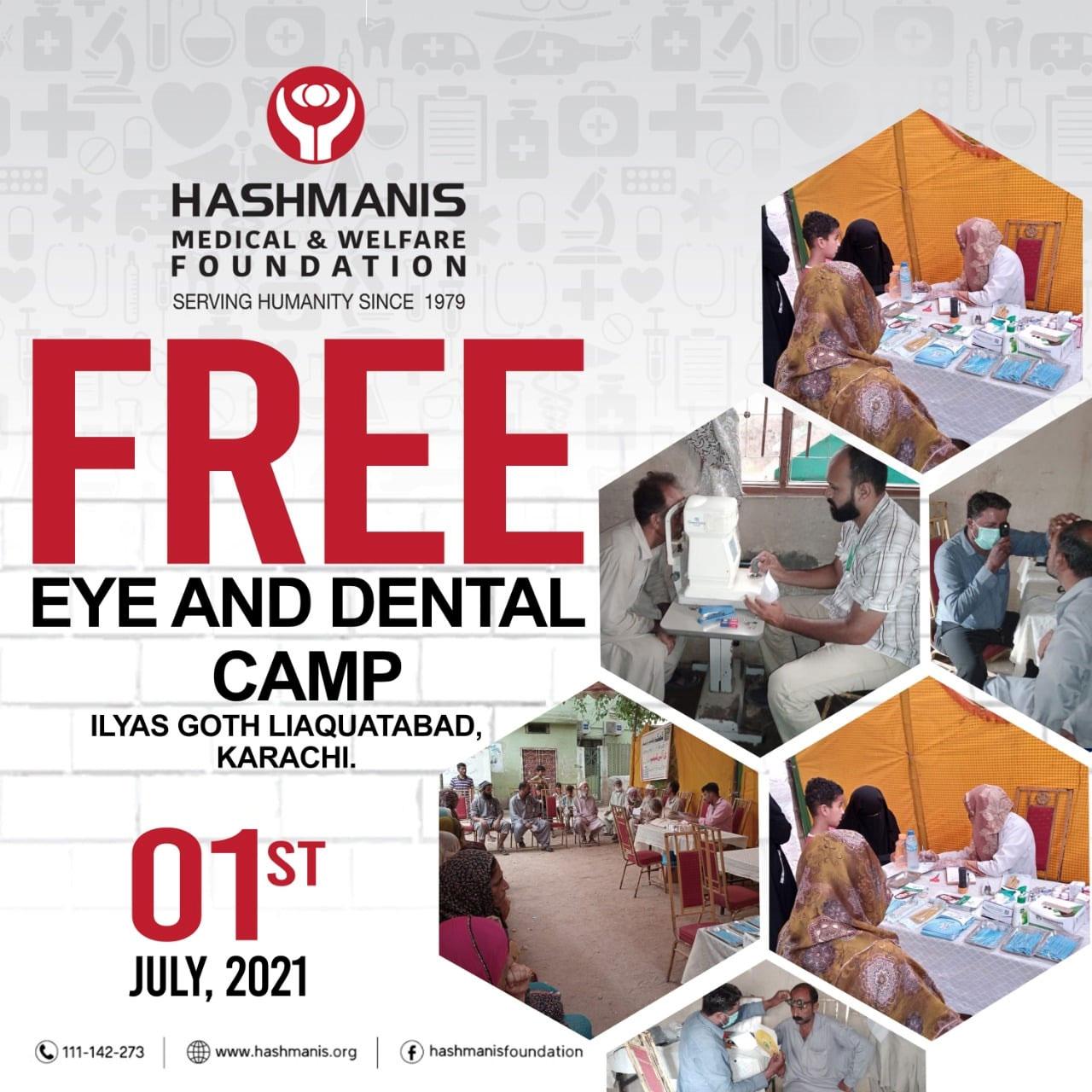 Eye & Dental Camp Ilyas Goth Liaquatabad